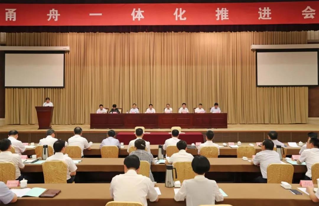 http://www.ningbofob.com/caijingfenxi/25969.html