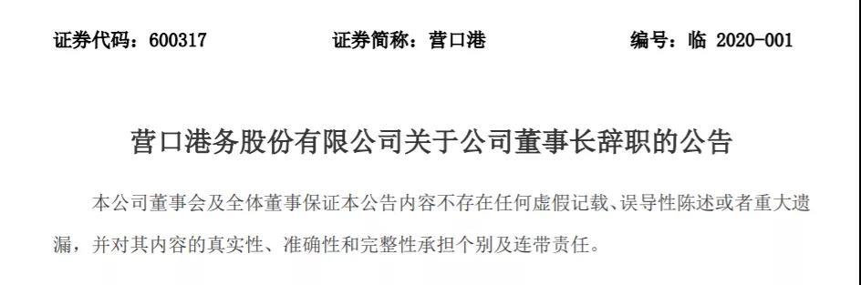 http://www.ddhaihao.com/shishangchaoliu/66410.html