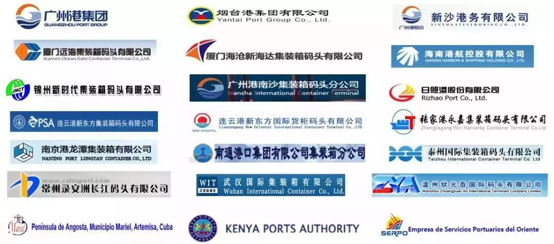 http://service.chinaports.com/hdd_chinaports/news_files/news_img_1582020916392.jpg