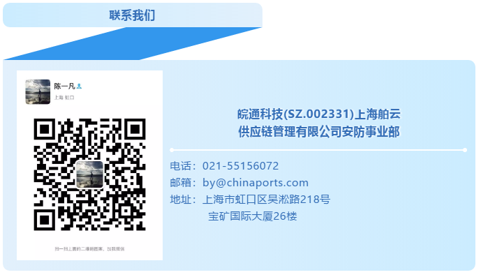 http://service.chinaports.com/hdd_chinaports/news_files/news_img_1582023310286.png