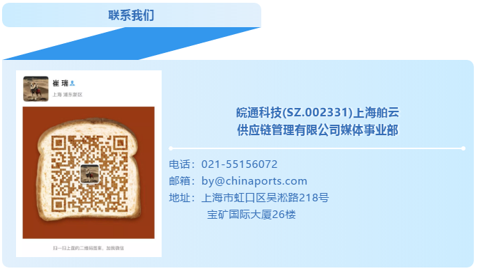 http://service.chinaports.com/hdd_chinaports/news_files/news_img_1582023391416.png