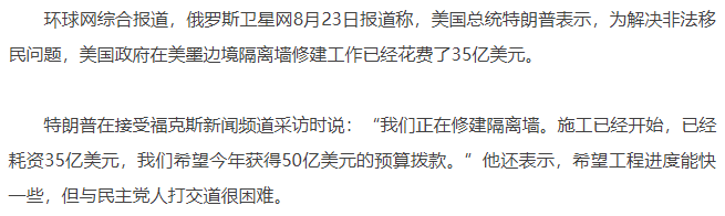 http://service.chinaports.com/hdd_chinaports/news_files/news_img_1583234844132.png