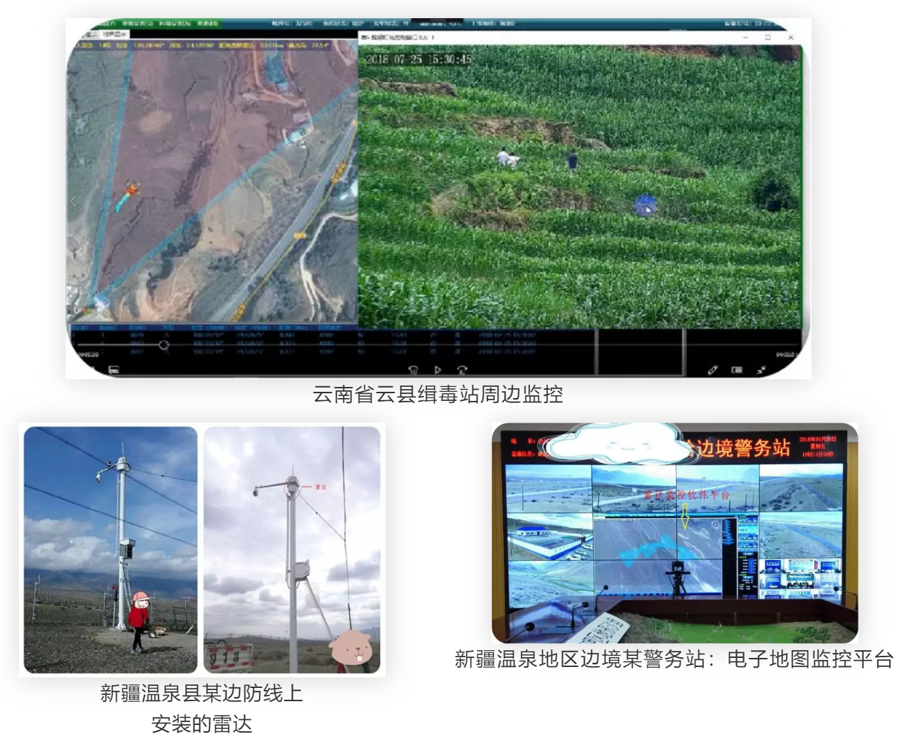 http://service.chinaports.com/hdd_chinaports/news_files/news_img_1583235133777.png