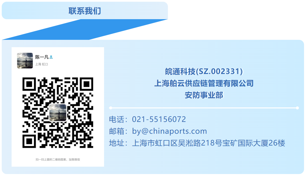 http://service.chinaports.com/hdd_chinaports/news_files/news_img_1583236343084.jpg