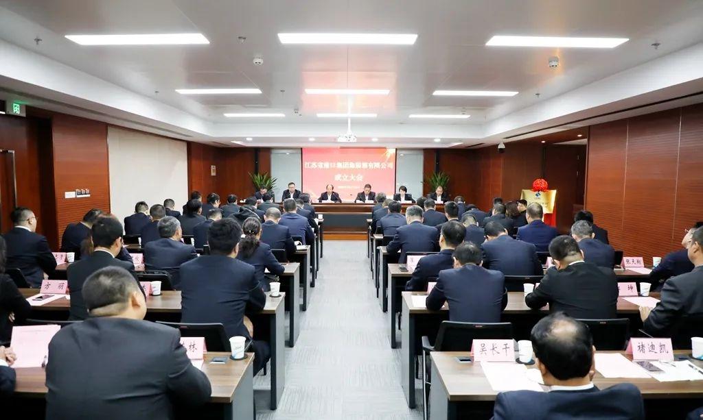 赋能一体化高质量发展,江苏省港
