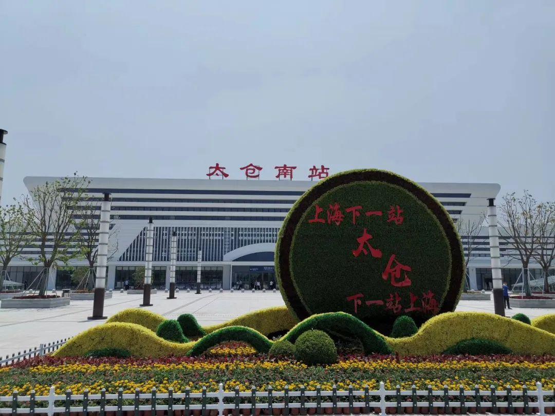 """谁是上海最""""亲密""""的"""