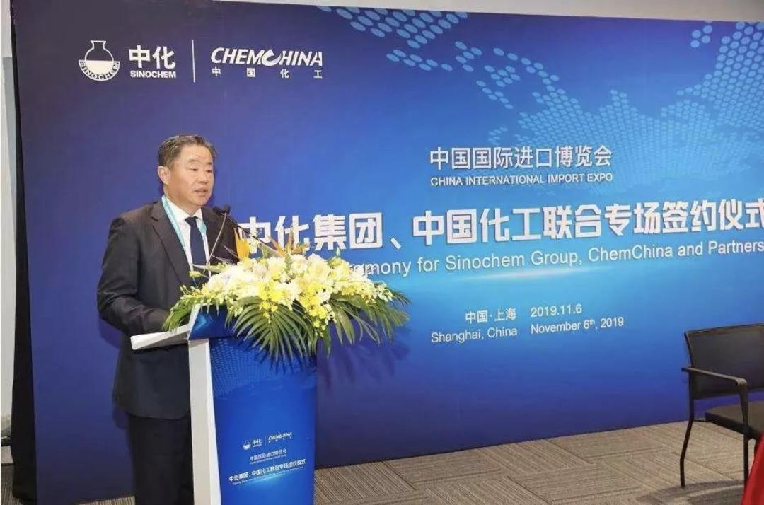 中化集团和中国化工正式合并,全球最大化工巨头诞生!